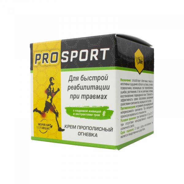 При спортивных и бытовых травмах Крем «PRO SPORT»