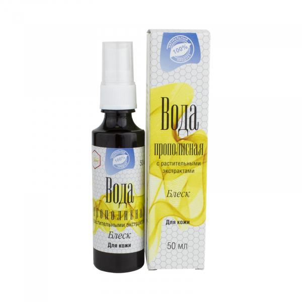Вода прополисная для кожи с экстрактами трав «БЛЕСК»